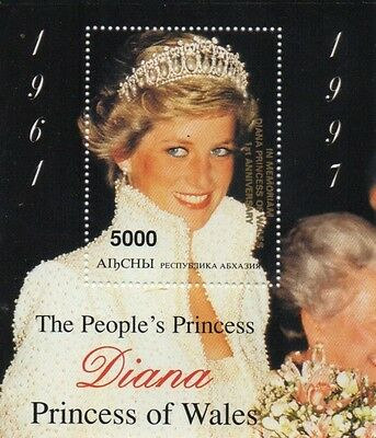 Diana Princess Of Wales The People's Princess 1997 Overprint Mnh Stamp Sheetlet