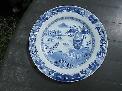 Antique 18th Chinese Porcelain Plate Blue&White Pagoda Qianlong period c.1770