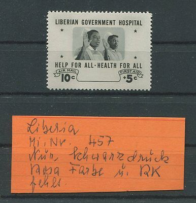 LIBERIA HOSPITAL HEALTH MEDICINE FIRST AID ERROR!!! RED COLOR MISSING MNH d5941