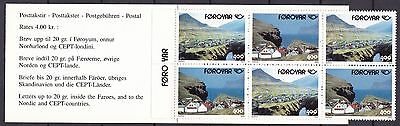 Faroe Islands 1993 Nordic Countries Postal Co-Operation Booklet, Gjogv MNH / UNM