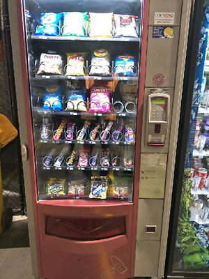 Saeco Smeraldo 56 Snack Machine