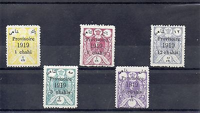 MIDDLE EAST 1919 SG 527 to 531 m/m Cat £105.00