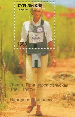 Lady Diana Princess Of Wales Angola Minefield 1997 Mnh Stamp Sheetlet