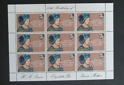 Gambia 1980 Queen Mother 80th Birthday Sheetlet MNH UM unmounted mint