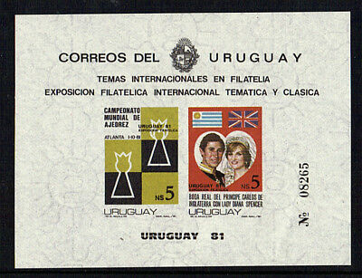 Uruguay 1981 Royal Wedding Imperforate Miniature Sheet Mnh