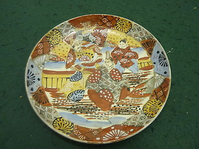 Quality Hand Painted 24 cm Japanese Plate of Oriental Figures