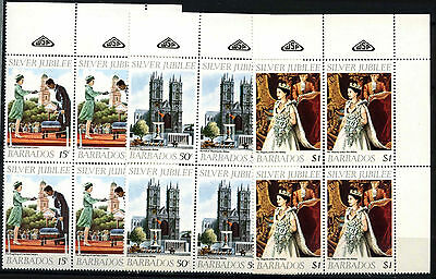 Barbados 1977 Silver Jubilee MNH Corner Blocks Set #D51315