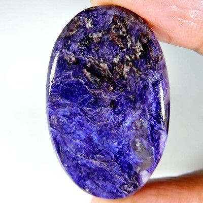 59.35cts 100% NATURAL SUPER EXCELLENT BLUE CHAROITE OVAL CABOCHON A++ GEMSTONE