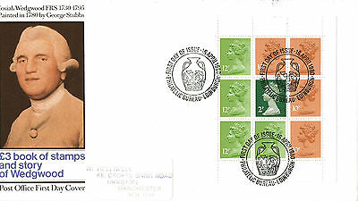 16 April 1980 Wedgwood Booklet Pane Post Office First Day Cover Bureau Shs