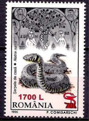 Romania 1996 Snakes Reptiles Adam & Eve surcharged 1v MNH