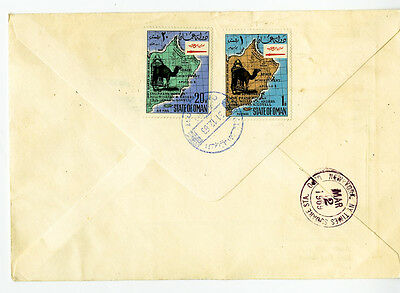 Oman Stamps Rare First Day Cover w/ 10x Stamps w/ 2 on back Rare