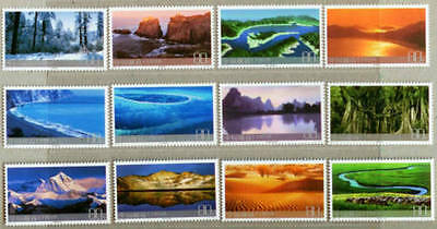 China 2004-24 Frontier Scenes of China Stamps Landscape NEW MNH