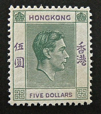 Stamps.hong Kong Sg160 Muh.five Dollars Green And Violet Kgvi