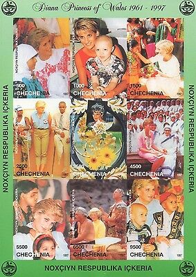 Princess Diana Chechenia 1997 Imperforated Mnh Stamp Sheetlet