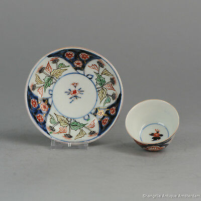 19C Chinese Porcelain Imari Cup & Saucer Flowers Red Blue White