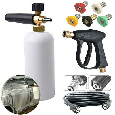 "1/4"" Snow Foam Lance Cannon Washer Gun Soap Pressure Car Foamer Wash Jet Bottle"