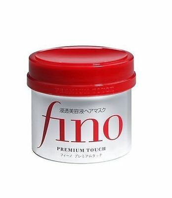 SHISEIDO Fino Japan-Premium Touch Hair Treatment Essence Mask 230g