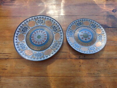 Two Middle East Copper Engraved  Decorative Plates