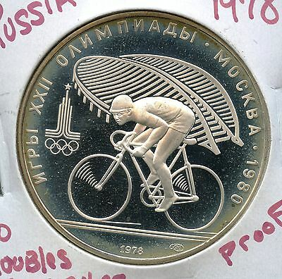 1978 Russia Proof Silver 10 Roubles - USSR - Cycling - XXII Olympics SZ307