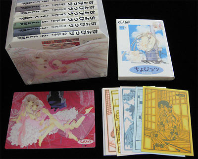 Chobits Manga Boxset _RARE! 8 Book set w/postcards/mousepad Clamp Japanese Anime