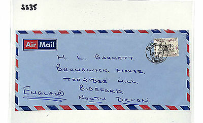 SS35 1973 KUWAIT Commercial GB Airmail: Samwells-covers