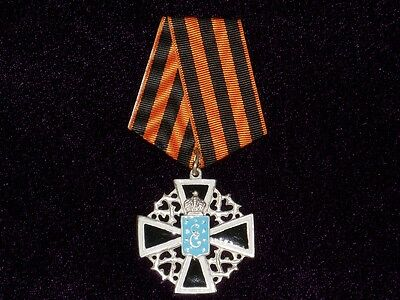 "Russian White Army Award ""cross For Ekaterinoslav's Campaign"" Copy"