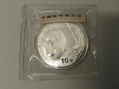 Chinese Mint ¥10 Yuan Panda 2002 1 oz .999 Silver Coin (Original Mint Sealed)