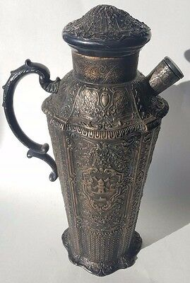 Antique E. G. Webster & Son Silverplate Danish Repousse Shaker Pitcher NY USA