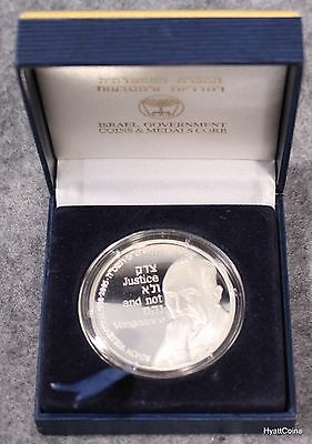 2006 Israel Proof Silver Simon Wiesenthal Official Medal w/ Box & COA