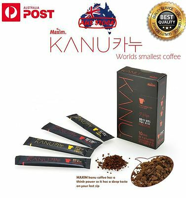 korean maxim SWEET americano mild roast coffee worlds smallest coffee