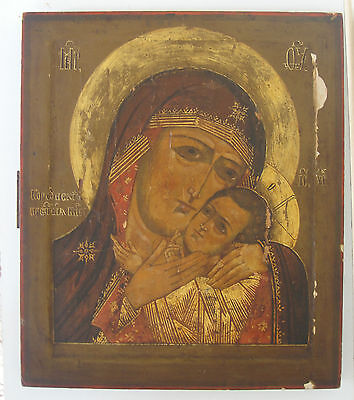 Antique Russian Orthodox ICON Madonna and Child 18th C. 11.5''x13.5''/29x34 cms