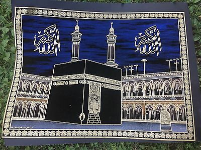 ISLAMIC ART KAABA Embroidery Wall Hanging Quran Hijab   SIZE ( 27X20 INCH