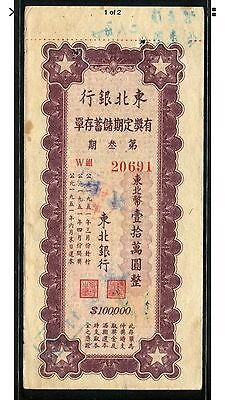 China ( BANK OF DUNG BAI ) 1951, Savings 100000 Yuan, VF+