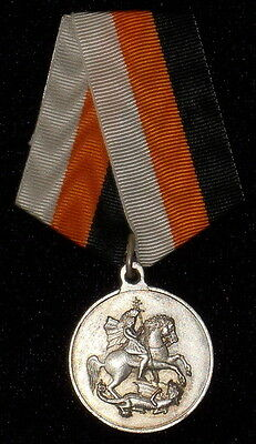 "Russian White Army Medal ""in Memory Of Activity Priamursky Zemskoy Sobor"" Copy"