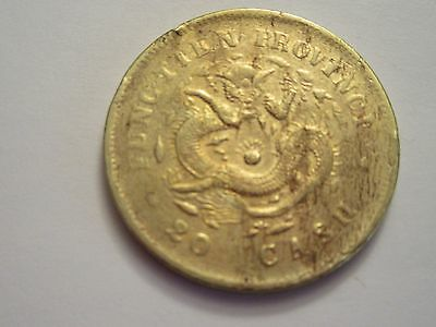 1905 China Brass Feng Tien 20 Cash Coin, nice details