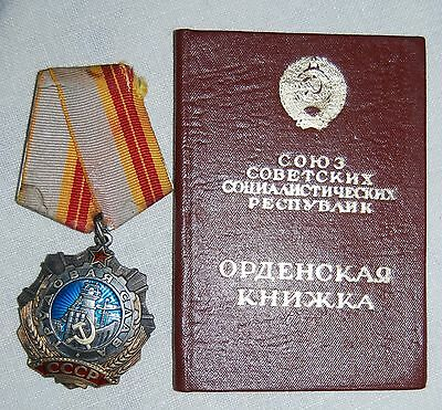 Russian 2 Class Order Medal Labor Glory With Document Silver Ussr