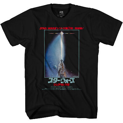 Star Wars Return Of The Jedi Japanese Movie Poster Licensed Adult T Shirt
