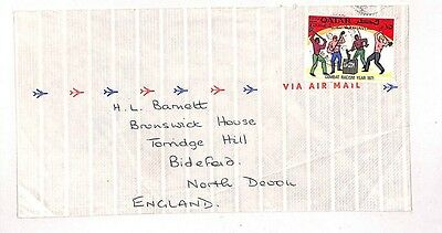 UU27 c1975 Qatar Devon England GB Cover Airmail PTS