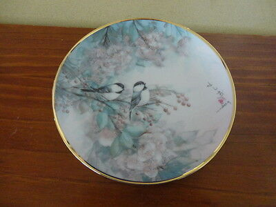 Collector Plate Song of the Cherry Blossom