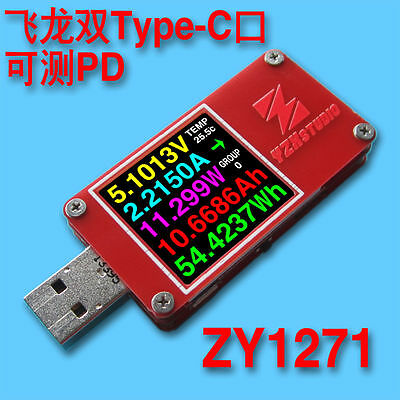 YZXstudio Dual USB Power Monitor QC 3.0 TypeC PD tester Charging Voltage current