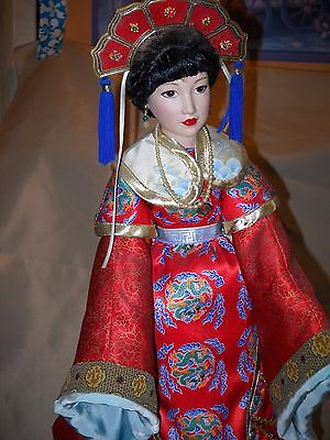 "18"" Chinese Porcelain Doll with stand"