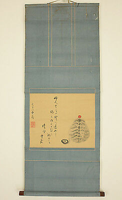 """Japanese Hanging Scroll """"Calligraphy""""  @d273"""