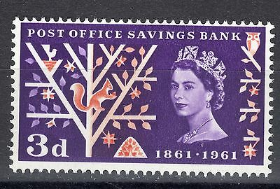 Elizabeth II 1961 Growth Of Savings Retouched Plates Mounted Mint SG 623 R21316