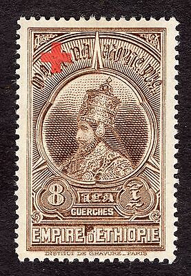 Ethiopia 8 brown OPTD Red Cross Mounted Mint R35521