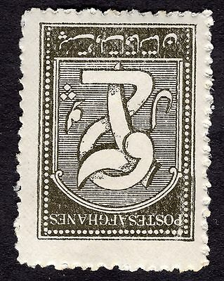 Afghanistan Mounted Mint R35514