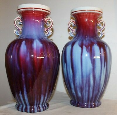 A Pair Of Large Fine Signed Chinese Porcelain Flambe Glazed Vases
