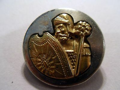 Large Antique Vintage Knight with Mace Picture Button--Brass and Silver Tone