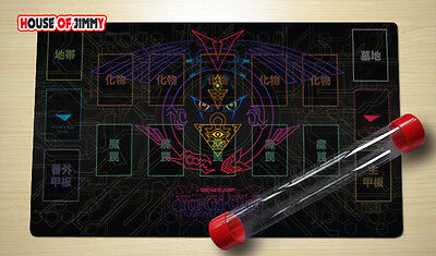 Yugioh Playmat Custom Made Play Mat Large Mouse Pad FREE TUBE C032