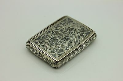 Antique Original Silver Persian Niello Amazing Tabacco Case