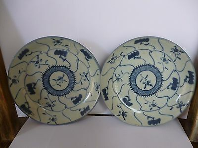 Antique Pair Provincial Ming Chinese Blue & White Patterned Saucer Dishes